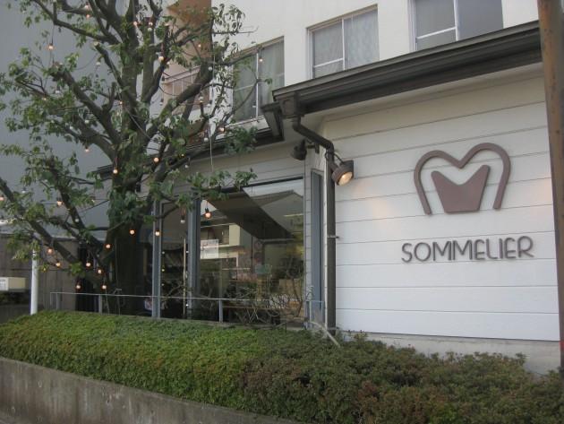 ソムリエ(本店)