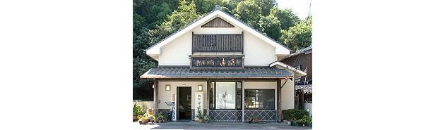 御菓子司 清月(道笑町店)