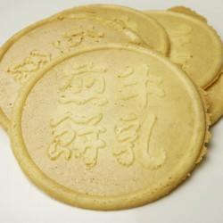 煎餅[佐川製菓]